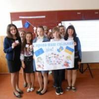 Смолигівська школа, День Європи