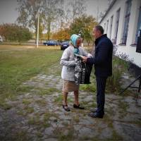 День села Гороховище