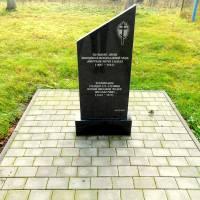 Пам'ятник встановлений з нагоди 575-ї річниці першої писемної згадки про с.Рівне
