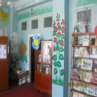Дитяча бібліотека с. Бобли