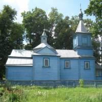 Оса церква