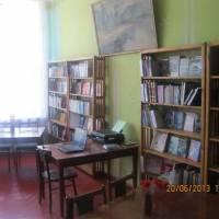 Бібліотека с. Бобли