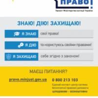 22500779_1307211119406074_5221552_n-213x300