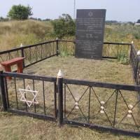 місця захоронення євреїв