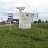 смт Турійськ