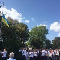 Незалежній Україні - 27 років!