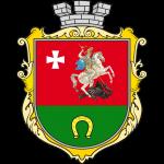 Герб - Голобська