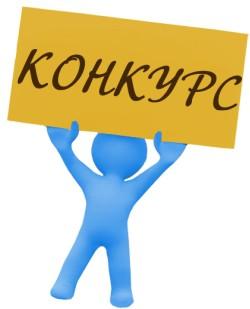 https://rada.info/upload/users_files/04333164/a4b4a4247a9b47fce479196b03f2f735.jpg