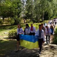 Святкування Дня Прапора та Дня Незалежності України!