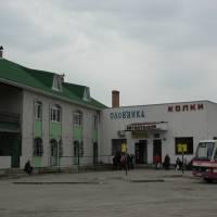 Автостанція смт Колки
