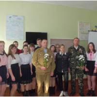 14 лютого 2018 року у школі відзначили 29-у річницю виведення радянських військ з Афганістану