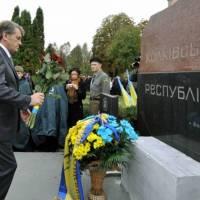 Візит Президента України В.А.Ющенка в смт Колки 14.10.2009 року