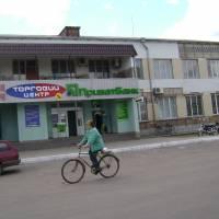 с. Павлівка
