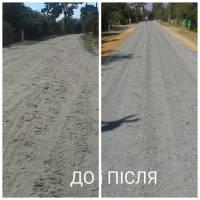 Капітальний ремонт вулиці Стара від ПК0+00 до ПК11+02 в с.Сільце Ковельського району Волинської області