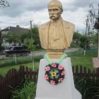 Пам'ятник Тарасу Григоровичу Шевченку село Дубове