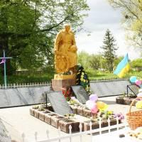 Братська могила село Облапи