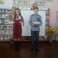 Виставка в бібліотеці-філії с. Скулин