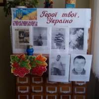 20 лютого - День Героїв Небесної Сотні або Пам'яті тих, хто не повернувся додому