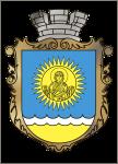 Герб - Колодяжненська