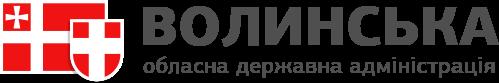 Волинська ОДА