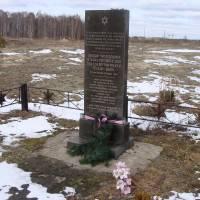 Пам'ятник євреям с. Поворськ та навколишніх сіл, розстріляних фашистськими загарбниками 4 вересня 1942 року