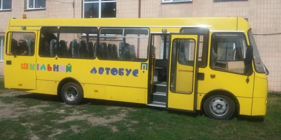 У Поворськ приїхав новий шкільний автобус