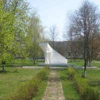 Памятник присвячений демонстрації 1 травня 1931р. с.Прилісне