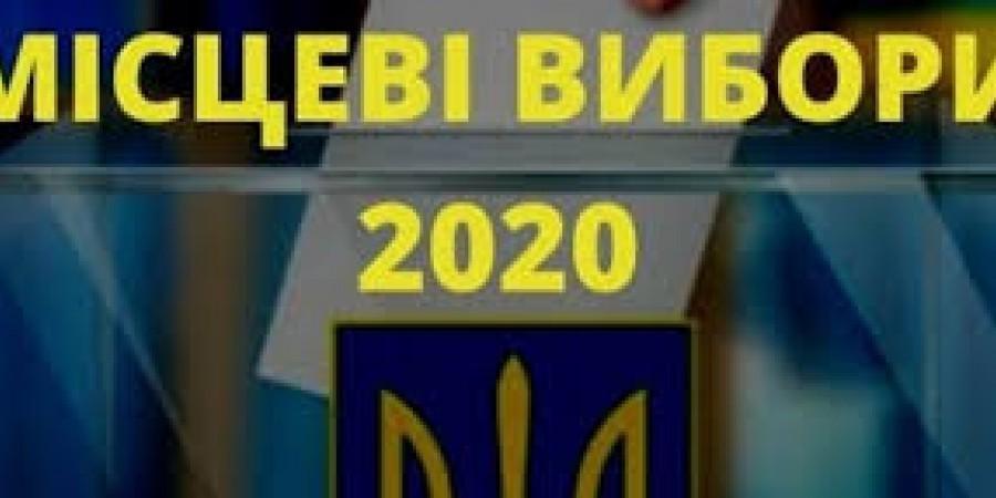 Оприлюднено кандидатів в депутати Прилісненської ОТГ!