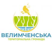 Велимченська -