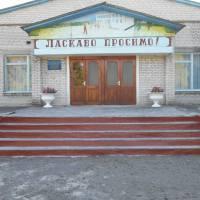 Школа с. Щедрогір