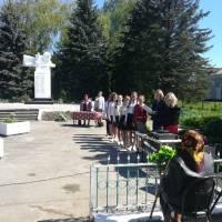 День пам'яті та примирення 2019 рік (с. Любче)