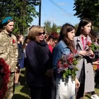 День пам'яті та примирення 2019 рік (с. Копачівка)