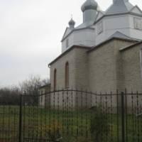 Церква Трьох Святих с.Дігтів