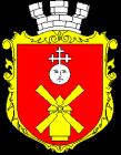 Іваничівська -