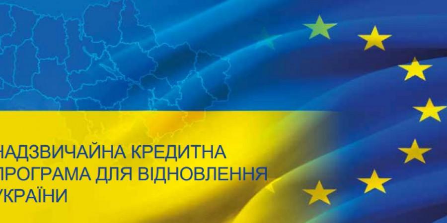 В Лозно-Олександрівській громаді розпочато реалізацію ще одного проєкту в рамках НКПВУ