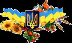Міловська -