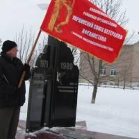 Памятний знак воїнам Афганістану в Новопскові