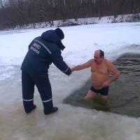 безпечна Водохреща