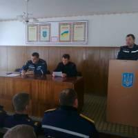 Новопсковський МРВ ГУ ДСНС