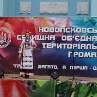 Орина Радченко