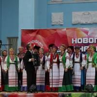 Народний хор