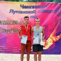 Волейбол_27
