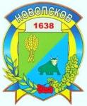 Герб - Новопсковська