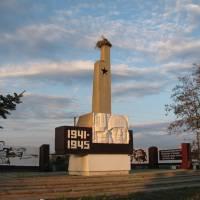 Пам'ятник загиблим у 2 Світовій Війні