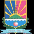 Герб - Станично-Луганська селищна рада