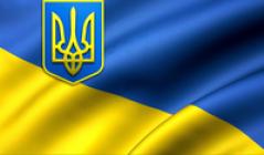 Станично-Луганська -