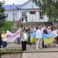 Відкриття руху потягу Кіндрашівська - Нова - Лантратівка