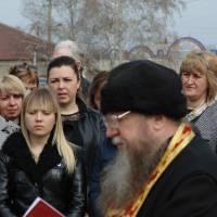 Громада вшановує пам'ять ліквідаторів аварії на Чорнобильській АЕС 26.04.2018