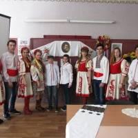 Демино-Олександрівський ліцей