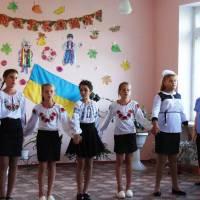 Розпасіївська гімназія.